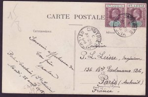 Postcard St Lucia Lucia with 2 * 1 / 2d EVI gains canceled Castries 08 for Pa...