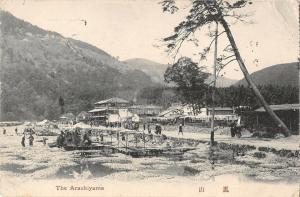 BR73901 the arashiyama japan