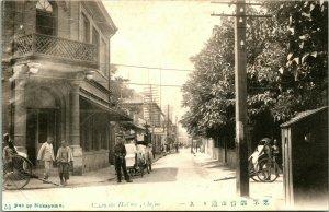 Vtg Postkarte 1910s Chefoo China Consolate Hill Strasse Blick Unbenutzt Nakayama