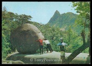 Shaking Rock at Mt. Seolag