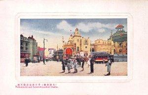 Rakutenchi and Sennichimaidori, Osaka, Japan, Early Postcard, Unused