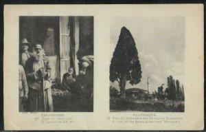 Salonique Greece Juif - Jewish Judaica postcard - Type of an old jew