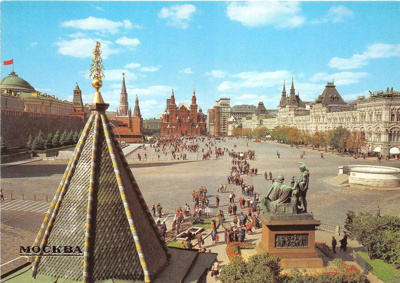 BR12950 Red Square Moscow    russia