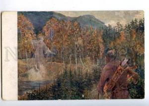 169992 ART NOUVEAU Michael Potyk BOGATYR by ROMANOVSKY vintage
