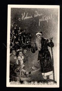 035618 Grandfather FROST Kids w/ Toys old PHOTO Rus