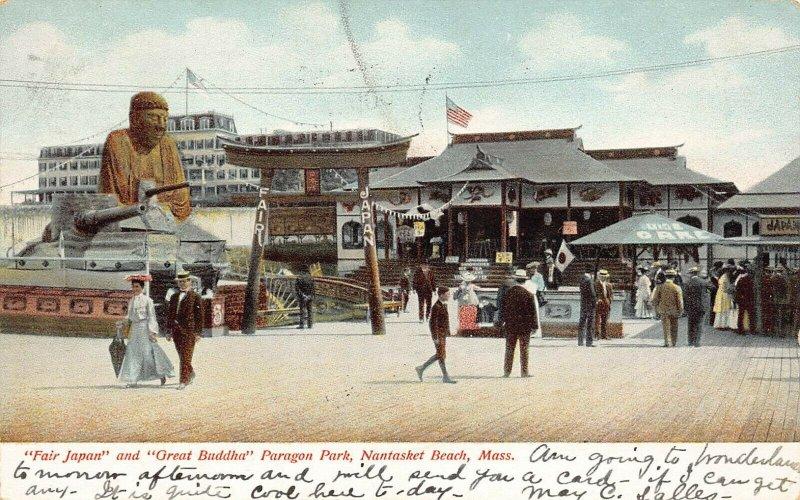 LP32 Great Buddha Paragon Park Nantasket Beach Massachusetts Postcard