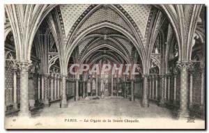 Paris Old Postcard The crypt of the Sainte Chapelle