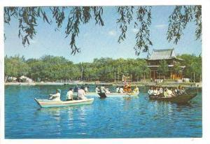 Urumchi / Ürümqi , China , 1950s ; The People's Park