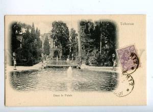 193214 IRAN Persia TEHERAN palace Vintage undivided RPPC