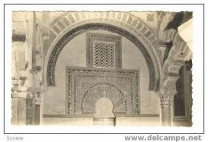 RP: Mezquita, Una Vista del Mihrab, Cordoba, Andalucia Spain