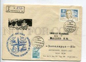 411216 USSR 1981 Philatelic exhibition Polar region real posted Murmansk Club