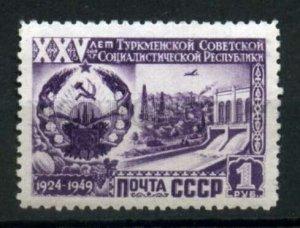 503915 USSR 1950 year Anniversary Turkmenistan Republic stamp