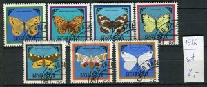 266211 MONGOLIA 1986 year used stamps set butterflies