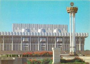Uzbekistan Tashkent Palace of Friendship postcard