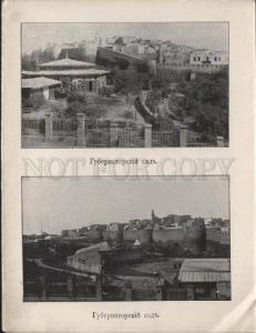 100082 Azerbaijan Baku Governor garden Vintage PC
