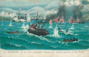 Russo japanese war ship naval combat strong attack reject RETWIZAN Port Arthur