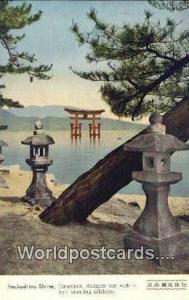 Japan Itsukushima Shrine Hiroshima Itsukushima Shrine Hiroshima