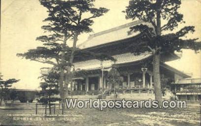 Japan Grandbranch Temple, Higashi Hongaji Nagoya Grandbranch Temple, Higashi ...