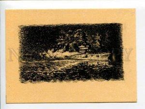 414407 WWII USSR Siege of Leningrad Rutkovsky shot from the ship Vintage
