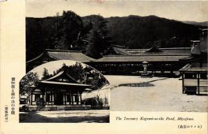 CPA The Treasury Kagami-no-ike Pond, Miyajima JAPAN (725397)