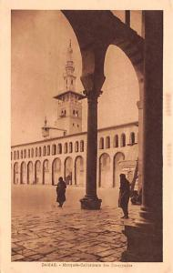 Damas, Syria Postcard, Syrie Turquie, Postale, Universelle, Carte Mosquee Cat...
