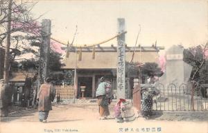 Japan Noge Hill Yokohama, natives