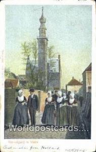 Kerkuitgang te Veere Netherlands, Nederland  Kerkuitgang te Veere