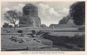 Long View of Ruins with Dhamekh Stupa Sarnath, Benares, India, Early Postcard