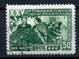 503921 USSR 1950 year Anniversary Turkmenistan Republic stamp