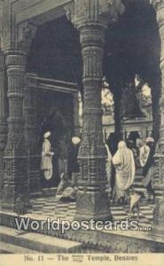 Benares, India The Monkey Durga Temple  The Monkey Durga Temple