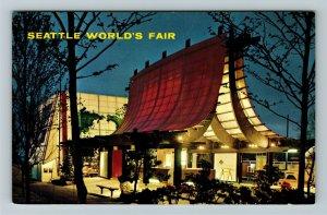 Seattle WA- Washington, Seattle World Fair Information Booth, Chrome Postcard
