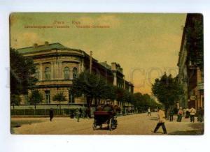 173494 LATVIA RIGA Alexander gimnasium Vintage postcard