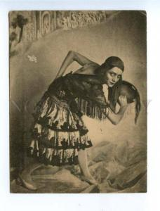 162327 IORDAN Russian BALLET Dancer DON QUIXOTE old SHERLING