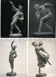 152472 Russian BALLET Dancers Stars COMPLETE Set 8 PCs