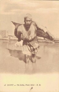 Egypt The Sakka Water Seller 03.04