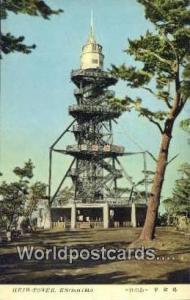 Enoshima Japan Heiw-Tower Enoshima Heiw-Tower