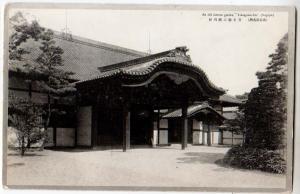 Old Famous Garden, Tokagawa-En Nagoya