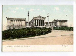 3045250 GREECE Athenes Academy of sciences Vintage PC