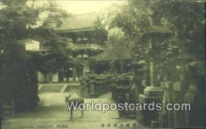 Japan Kasuga Shrine Nara Kasuga Shrine Nara