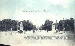 Avenue des Champs Elysees Paris, France, Carte, Unused