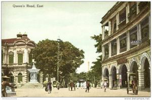 china, HONG KONG, Queen's Road, Fountain (1910s) Postcard