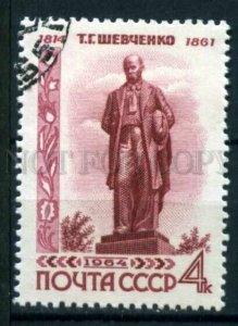 506391 USSR 1964 year anniversary writer Taras Shevchenko