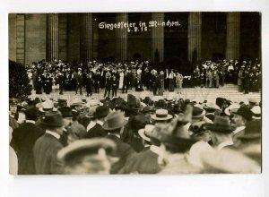 275708 WWI GERMANY Propaganda VICTORY CELEBRATION 1915y OLD