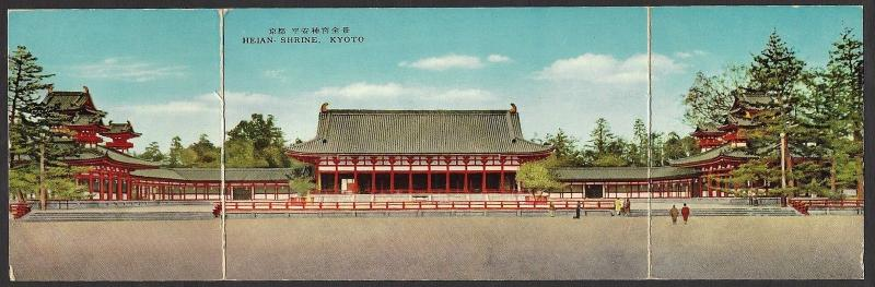 Japan Heian Shrine vintage panorama postcard
