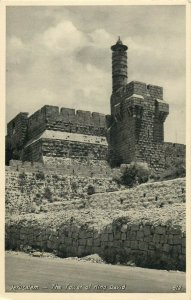 Palestine Jerusalem the tower of king David postcard