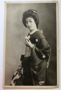 Young Japanese Woman in Traditional Dress Postcard