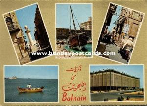 bahrain, Multiview, Government House, Street Scene, Mosque Islam (1960s)
