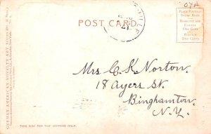 Near Nagasaki Japan Postal Used Unknown, Missing Stamp