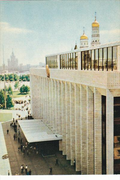 Russia Moscow The Kremlin Palace Of Congresses