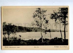 231803 RUSSIA LUGA Shtolevskoe lake Vintage St. Eugenie PC